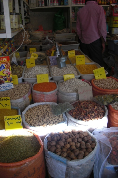 Shop in the bazaar. Tons of shops (in and out of the bazaar) have tubs of nuts and spices like these.