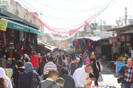 Jerusalem, Muslim Quarter