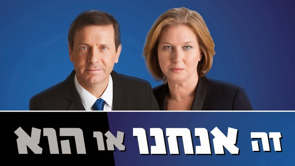 """It's Us or Him [Bibi]"" Bougie (left) and Livni (right)"